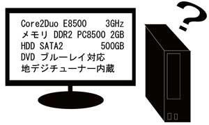 f0105218_16595118.jpg