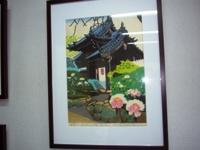 満谷昭木版画展_c0133422_0843.jpg