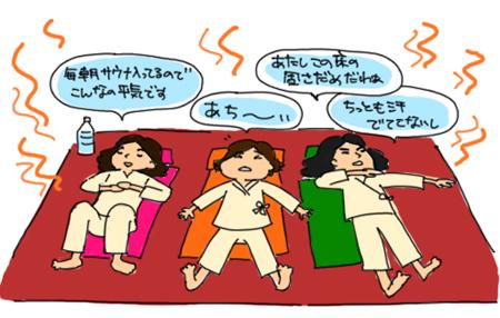 Weekend Trip-嵯峨沢館2_c0161724_2131627.jpg