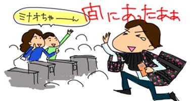 Weekend Trip-嵯峨沢館2_c0161724_21515180.jpg