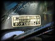 b0133126_5585260.jpg