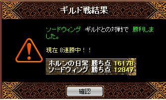 f0152131_1114637.jpg