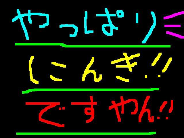 f0056935_20253991.jpg