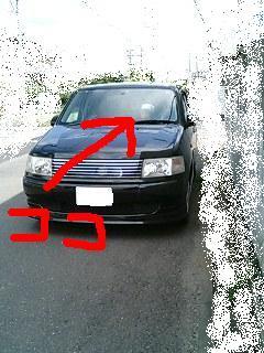 e0013439_1023314.jpg