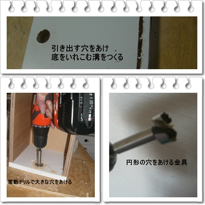 DIYで進化する収納棚 ⑤ カーテン生地からカバンに!②_a0084343_1624731.jpg