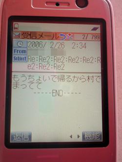 d0054454_212321.jpg
