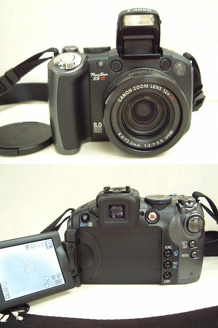 Canon PowerShot S5IS_f0188659_22202275.jpg