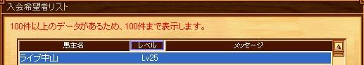 b0147360_22475977.jpg