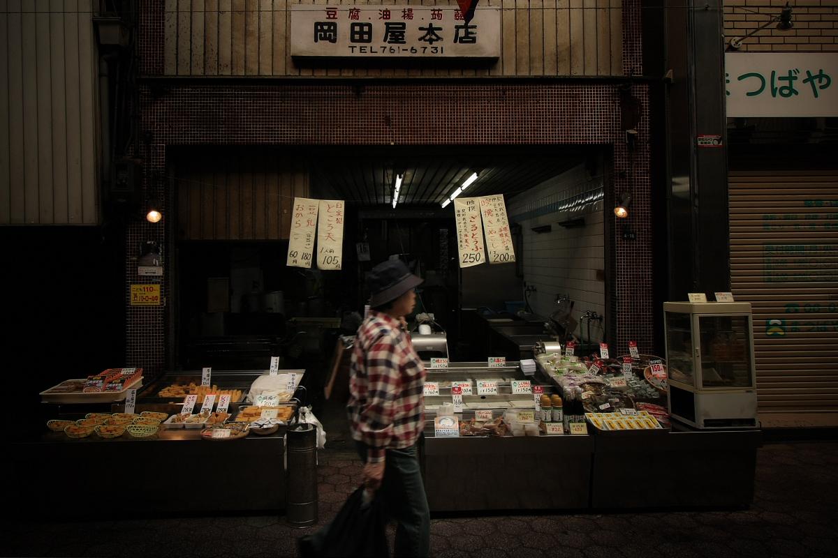 空堀商店街界隈 オフ会 1_f0021869_21544187.jpg
