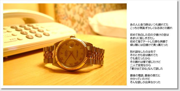 f0196386_13483872.jpg