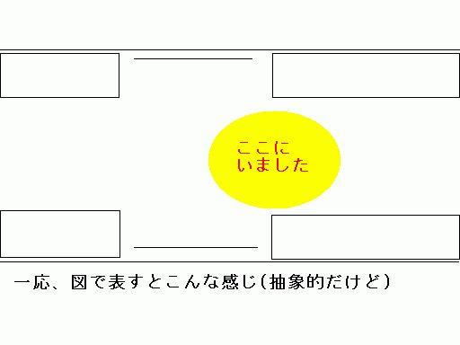b0043191_20384189.jpg