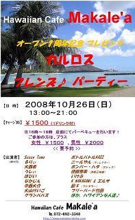 f0195798_11240100.jpg