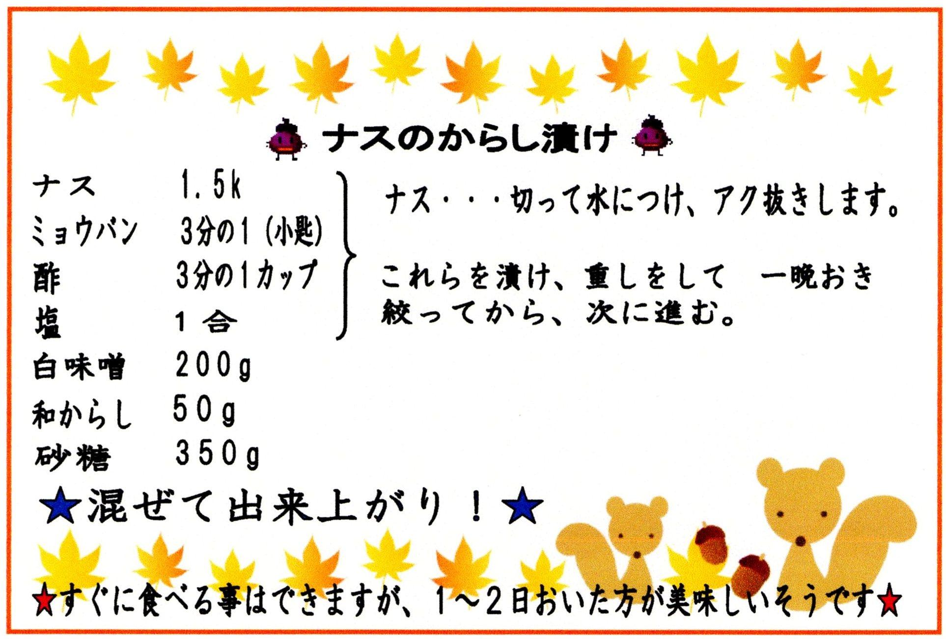 b0118202_19301289.jpg