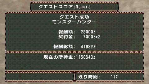 f0036106_954581.jpg