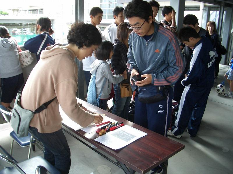 富士市スポーツ祭ハンドボール大会_f0141310_23401699.jpg