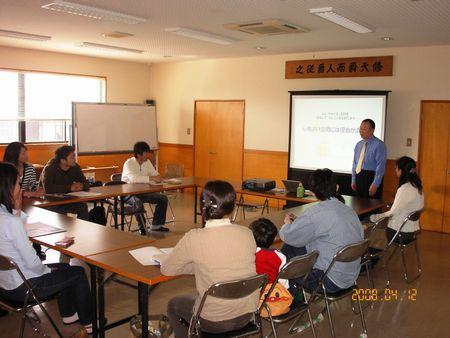 住まい教室「Livアカデミー2008 秋」 開講します!_a0059217_8544499.jpg