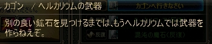 a0086020_12324596.jpg