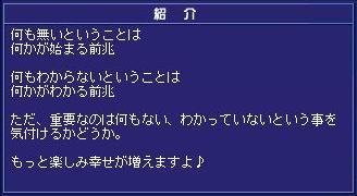 c0108034_20515152.jpg