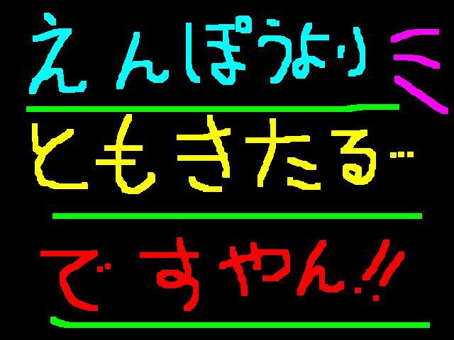 f0056935_17461634.jpg