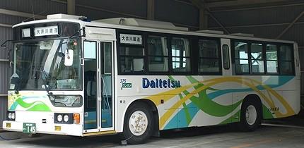 大井川鉄道 三菱P-MP218K +呉羽 (と、もう一台)_e0030537_0303718.jpg