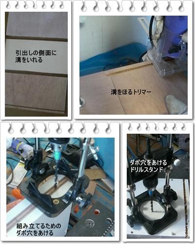 DIYで進化する収納棚 ⑤ カーテン生地からカバンに!②_a0084343_21201352.jpg