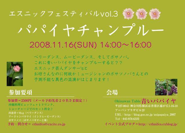 f0168946_2136665.jpg
