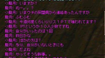 d0080448_8513450.jpg