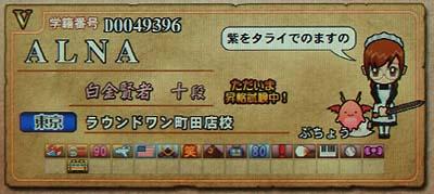 b0057653_0511034.jpg