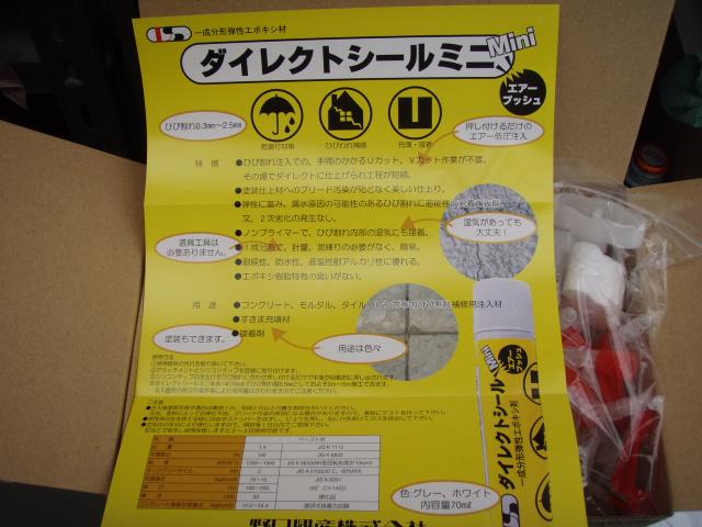 b0071653_20131138.jpg