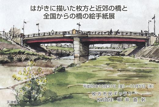 f0179357_19523966.jpg