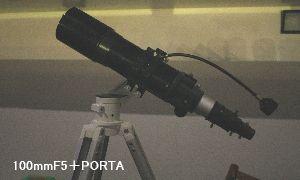 初心者用天体望遠鏡その1 追加情報その2_a0095470_23314949.jpg