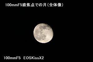 初心者用天体望遠鏡その1 追加情報その2_a0095470_23323812.jpg