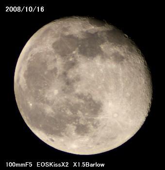 初心者用天体望遠鏡その1 追加情報その2_a0095470_2333022.jpg