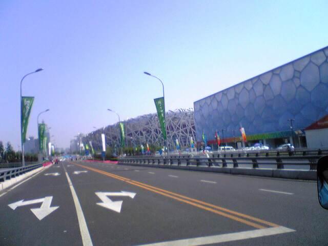 北京パラリンピックリポート11 ~国家スタジアム~_e0142585_19362140.jpg