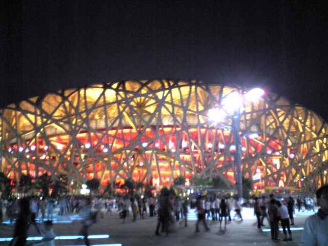 北京パラリンピックリポート11 ~国家スタジアム~_e0142585_211251.jpg