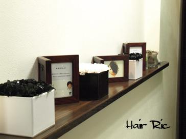 Hair Ric さまへ☆_d0144095_22564299.jpg