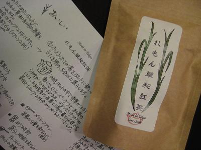 れもん草和紅茶_f0040201_2130120.jpg