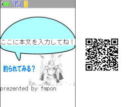 b0003613_1034250.jpg