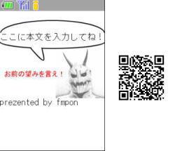 b0003613_9544332.jpg