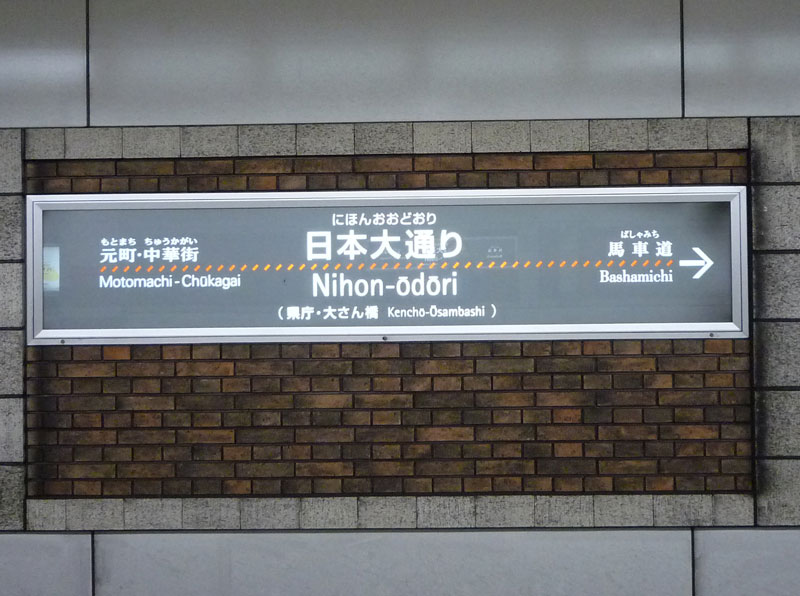 f0035016_1384984.jpg