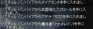 f0101117_21212213.jpg