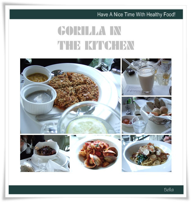 ヨン様のお店、GORILLA IN THE KITCHEN_f0012718_1827666.jpg