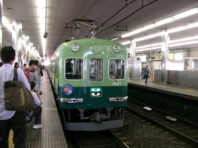 京阪さよなら 1900系_a0066027_20261126.jpg