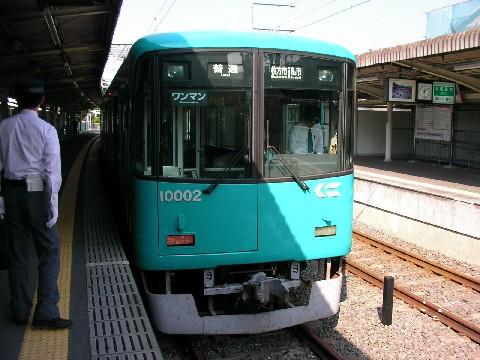 京阪さよなら 1900系_a0066027_20265313.jpg