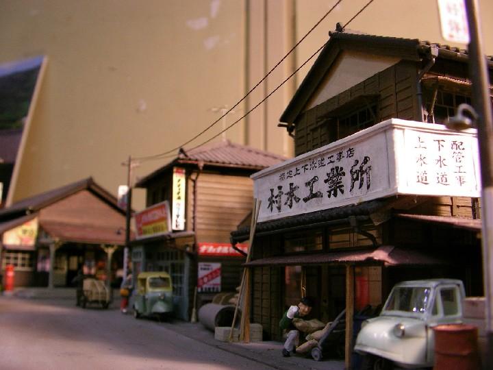 2008 関西合運 その1_a0066027_20495518.jpg