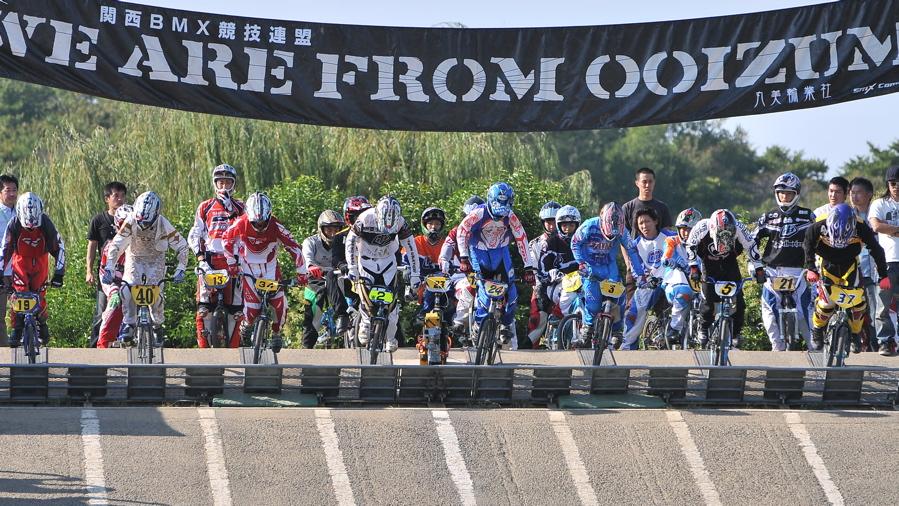 2008JBMXF西日本BMX選手権大会IN大阪VOL 9:年齢別クラス決勝その4_b0065730_23335460.jpg