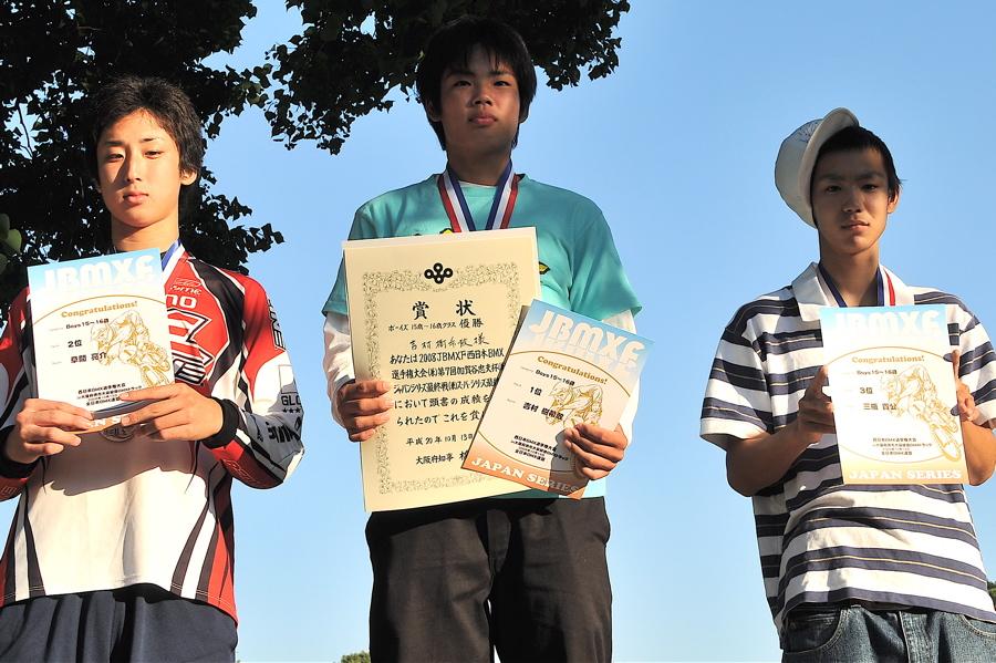 2008JBMXF西日本BMX選手権大会IN大阪VOL 9:年齢別クラス決勝その4_b0065730_23395810.jpg