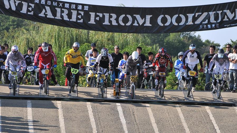 2008JBMXF西日本BMX選手権大会IN大阪VOL 9:年齢別クラス決勝その4_b0065730_23442831.jpg