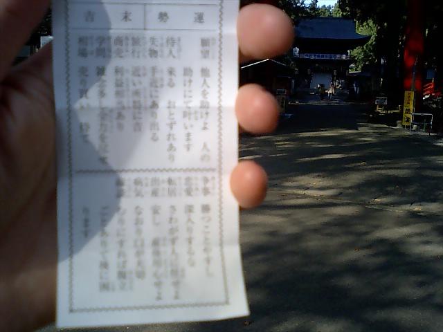 f0126932_1443464.jpg