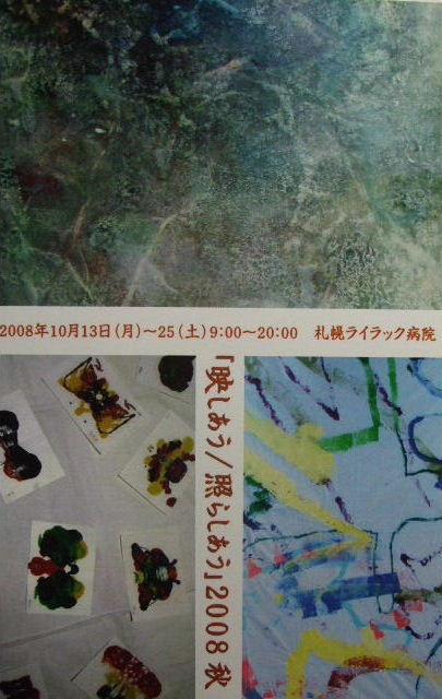 f0142432_1144087.jpg